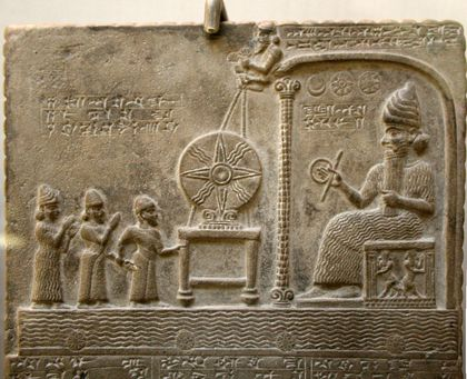 Tablet_of_Shamash_relief-420