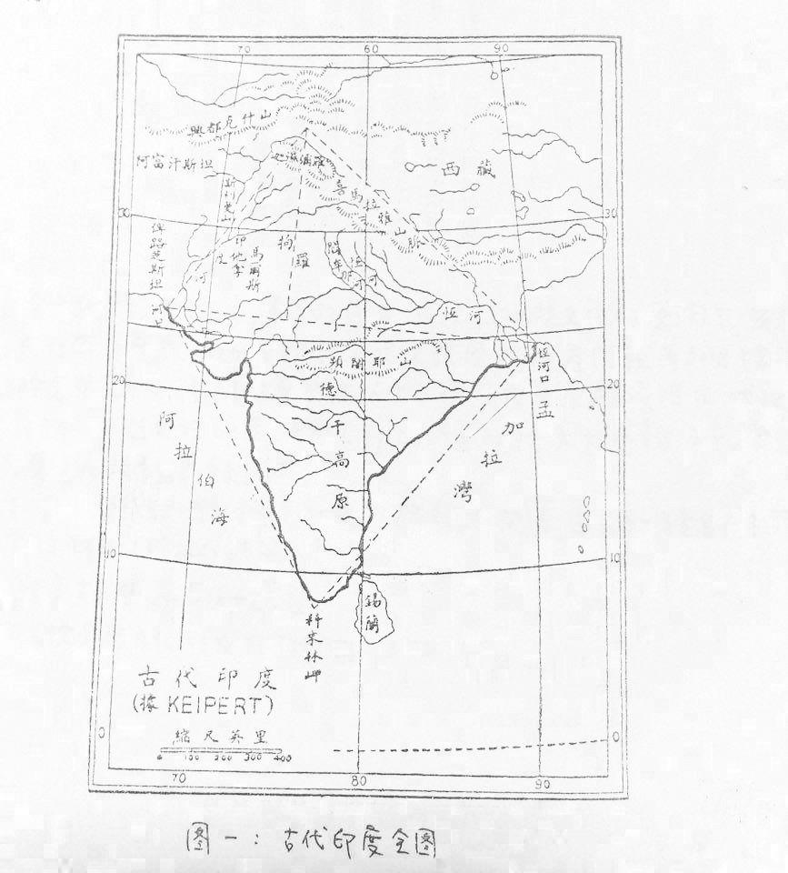 Acient-Hindu