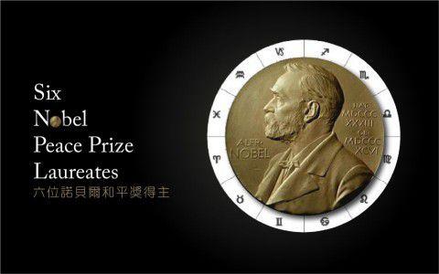 免費會員讀書會-六位諾貝爾和平獎得主