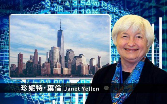 20201214_Yellen-960x600-compressed